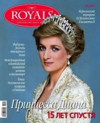 Журнал Роялс №5 2012