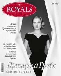 Журнал Роялс №6 2012