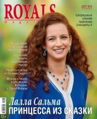 ROYALS magazine №2 2017