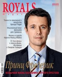 ROYALS magazine №2 2018