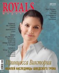 ROYALS magazine №4 2017