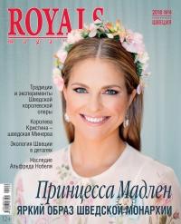 ROYALS magazine №4 2018
